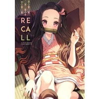 Doujinshi - Illustration book - RECALL / Rosuuri