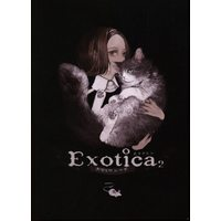 Doujinshi - Exotica2 大型生物×少年 / ジェット