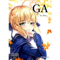[Hentai] Doujinshi - Illustration book - Fate/Grand Order (GA Fate Sweet Holiday) / xyomouse