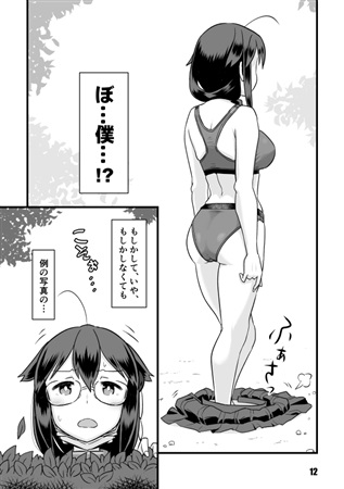 [Hentai] Doujinshi - Kantai Collection / Shigure (Kan Colle) (続々々・空蝉) / M.A.D WORKS