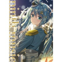 Doujinshi - Illustration book - VOCALOID / Miku & Snow Miku (ninthmusic) / Korokoro Udon