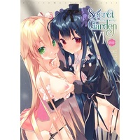 [Hentai] Doujinshi - FLOWER KNIGHT GIRL / Aconite & Agave (Secret Garden 6) / Active Mover