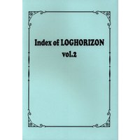 Doujinshi - Log Horizon (Index of LOGHORIZON vol.2) / HMS