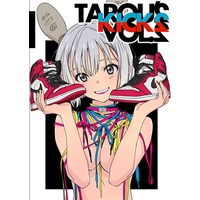 Doujinshi - Illustration book - TAROU'2 KICK2 VOL.2 / atmosphere