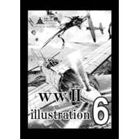Doujinshi - Illustration book - ww2 illustration6 / 比工機