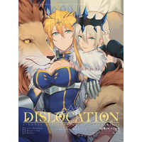 Doujinshi - Illustration book - Fate/Grand Order (DISLOCATION) / R.I.N