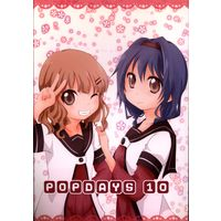 Doujinshi - YuruYuri (POP DAYS 10 10) / はにぃーはんと
