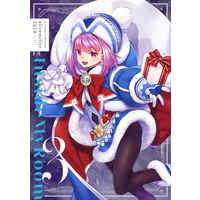 Doujinshi - Illustration book - Fate/Grand Order / Helena Blavatsky (Fate Series) (Inside My Room 3) / alicemiller