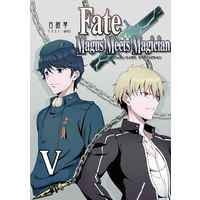 Doujinshi - Novel - Legend of the Galactic Heroes / Rin & Archer & Gilgamesh & Yang Wen-li (Fate/Magus Meets Magician 5) / Dis-Code