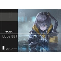 Doujinshi - Illustration book - Girls' Frontline / UMP45 (CODE:001) / D.Light