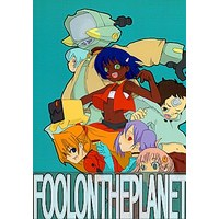 Doujinshi - FOOL ON THE PLANET / PSMV