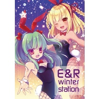 Doujinshi - Anthology - beatmania (E&Rwinterstation) / aimai-enya