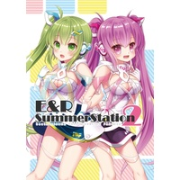 Doujinshi - Illustration book - Anthology - beatmania (E&RSummerstation2) / aimai-enya