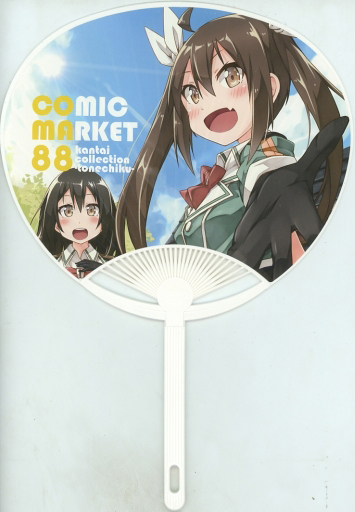 Paper fan - Kantai Collection