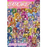 Illustration book - Postcard - HappinessCharge Precure!