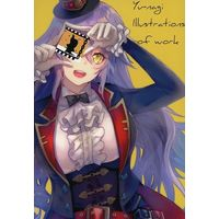 Doujinshi - Illustration book - yu−nagi illustrations of work / SEVENTH HEAVEN