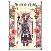 Doujinshi - Ragnarok Online (The Little witch of Quobell クォベルの小さな魔女) / Indico lite