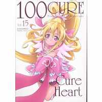 Doujinshi - PreCure Series (プリキュア 100CURE Vol.15) / Eunos Press