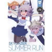 Doujinshi - Kemono (Furry) (SKYGAZER SUMMER RUN 01) / ryusuke works