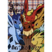 Doujinshi - Pokémon (Eevee Nonet Anthology) / ポケふぁんめ~ど