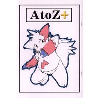 Doujinshi - Pokémon (A to Z+) / FLYING FACTORY