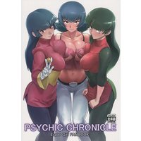 Doujinshi - Anthology - Pokémon (PSYCHIC CHRONICLE) / レインボージャム