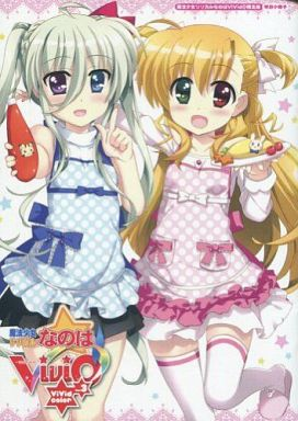 Illustration book - Magical Girl Lyrical Nanoha