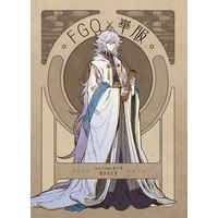 Doujinshi - Illustration book - Fate/Grand Order / Enkidu & Kama (FGO×華服 【再版】) / Kirin Club