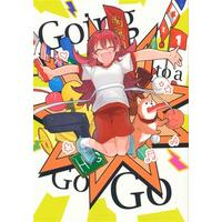 Doujinshi - THE iDOLM@STER: Shiny Colors (Going to a GO-GO) / りんごくらぶ