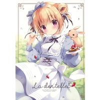 Doujinshi - Illustration book - 【冊子単品】La dentelle 5 / CANVAS+GARDEN