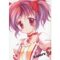 Doujinshi - Illustration book - colors II / ちびたん。 (Chibitan)