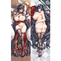 [Hentai] Dakimakura Cover - Illustration Card - Azur Lane / Taihou