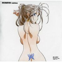 [Hentai] Doujin CG collection (CD soft) (INCUBATION / JoyDivision)