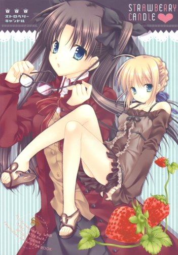Doujinshi - Fate/stay night (STRAWBERRY CANDLE) / WNB