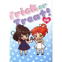 Doujinshi - PriPara (Trick or Treat!) / すずりんご