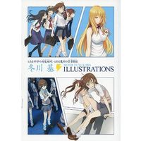 Illustration book - Toaru Kagaku no Railgun