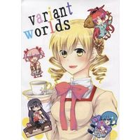 Doujinshi - Novel - MadoMagi (variant worlds) / きまぐれ工房