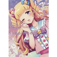 Doujinshi - PriPara (Reve Supplement) / しゅが~ぽっと