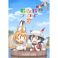Doujinshi - Kemono Friends / Serval & Kaban & Eurasian Eagle-owl & Northern White-faced Owl (もしもフレンズ3) / YOUKI M.K.C.