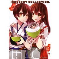 Doujinshi - Illustration book - Kantai Collection (INNOCENT COLLECTION.) / Clochette