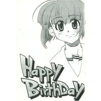Doujinshi - Anthology - Sentimental Graffiti (【コピー誌】Happy Birthday) / ナンテコッタサンデー
