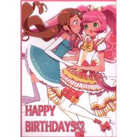 Doujinshi - PriPara (HAPPY BIRTHDAYS) / Toranoe no Makimono