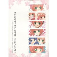 Doujinshi - Illustration book - CC Sakura (PALETTY PALETTE CHRONICLE) / COLOR
