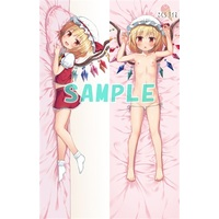 [Hentai] Dakimakura Cover - Touhou Project / Flandre Scarlet