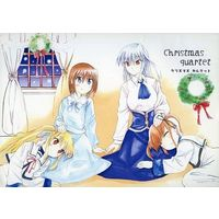 Doujinshi - Magical Girl Lyrical Nanoha (Christmas quartet) / サテライトライフ