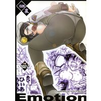 [Hentai] Doujinshi - Gundam series (GOLD RUSH 26 Emotion(哀)) / GOLD RUSH