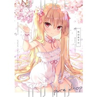 Doujinshi - Illustration book - pure drop / 蒼色彼方 (Aoirokanata)
