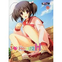 [Hentai] Doujin CG collection (CD soft) - ToHeart Series