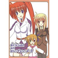 Doujinshi - Magical Girl Lyrical Nanoha (delusion an overture 2.0) / Mellow-dou