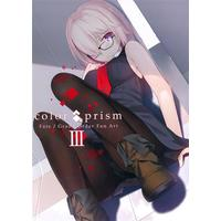 Doujinshi - Fate/Grand Order (Color Prism III) / countryside